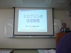 01P1050347.JPG