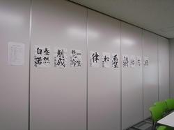 2011書初3.JPG