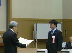 20110420高見沢表彰1