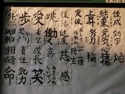 オーエム産業岡山本社とめはねっ!2012