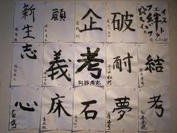 オーエム機器岡山本社とめはねっ!2012