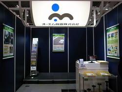 建築・建材展2012