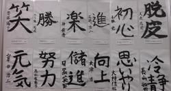 オーエム産業栃木工場とめはねっ!2013