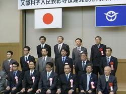 20110420高見沢表彰2