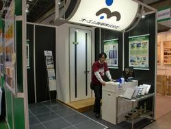 建築・建材展2011