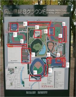 岡山県総合グラウンド案内図