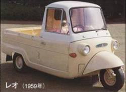 レオ(1959年)