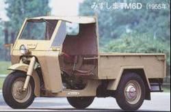 みずしまTM6D(1955年)