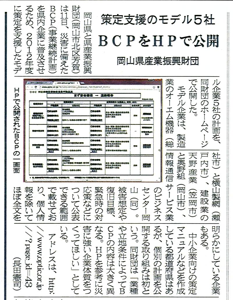 http://okame-web-net.check-xserver.jp/entryimgs/59b9d11b3adb6d5501488ccaaaa5133104227435.PNG